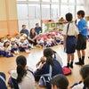 清教学園中学生との交流(最年少・年少組)の画像