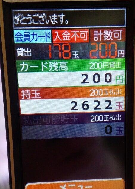 IMG_20191008_223621.JPG