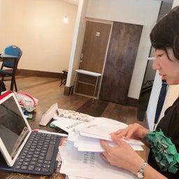 画像 中尾亜由美さんの「6カ月プログラム」新しいメンバーと共に再スタートです の記事より 5つ目