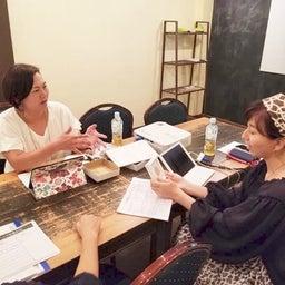 画像 中尾亜由美さんの「6カ月プログラム」新しいメンバーと共に再スタートです の記事より 1つ目