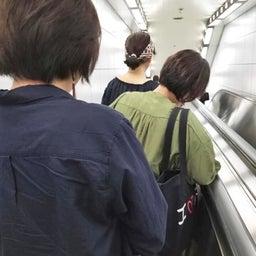 画像 中尾亜由美さんの「6カ月プログラム」新しいメンバーと共に再スタートです の記事より 18つ目