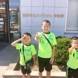 画像 遅くなったライオン家族旅行 〜 Part① in Okayama 〜 の記事より 9つ目
