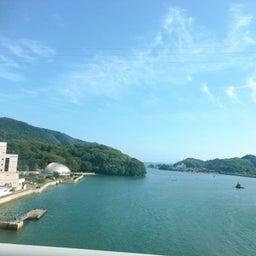 画像 遅くなったライオン家族旅行 〜 Part① in Okayama 〜 の記事より 27つ目