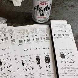 画像 【好奇心】ニシノコンサルで知り合った大島さんに会いに行ったよ の記事より 5つ目