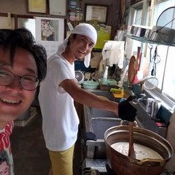 画像 【好奇心】ニシノコンサルで知り合った大島さんに会いに行ったよ の記事より 4つ目