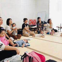 画像 ベビー教室☆長岡いのちの授業を聴くと大事な気持ちが溢れ見つめるまなざしがみんな優しくなる の記事より 4つ目