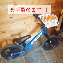 画像 自転車改造 の記事より 1つ目