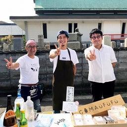 画像 【好奇心】ニシノコンサルで知り合った大島さんに会いに行ったよ の記事より 9つ目
