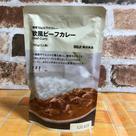 ★よしみほの糖質オフワンポイントメモ★〜無印良品の糖質オフカレー食レポ!〜の記事より