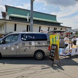 画像 【好奇心】ニシノコンサルで知り合った大島さんに会いに行ったよ の記事より 8つ目