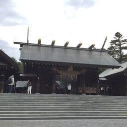画像 北海道神宮へお参り の記事より 7つ目