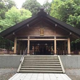 画像 北海道神宮へお参り の記事より 4つ目
