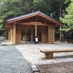 画像 北海道神宮へお参り の記事より 6つ目