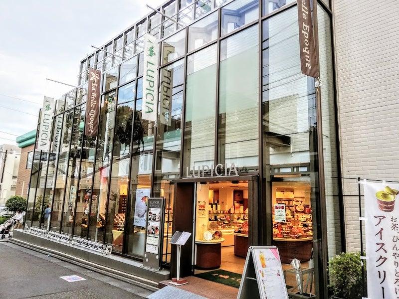 世界のお茶専門店『ルピシア』自由が丘本店が7月7日をもって移転のため閉店!