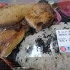 タカマル鮮魚店 貴重なカンパチカマ弁当 580円の画像