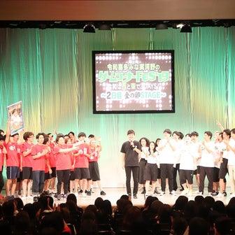 ☆Today's ライブレポート☆令和喜多みな実河野のゲームコーナーFES'19~2日目~