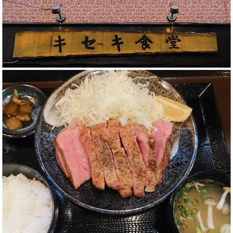 上尾 市 キセキ 食堂