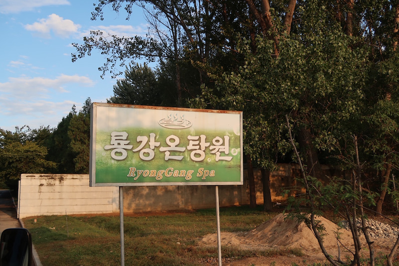 北朝鮮3-9