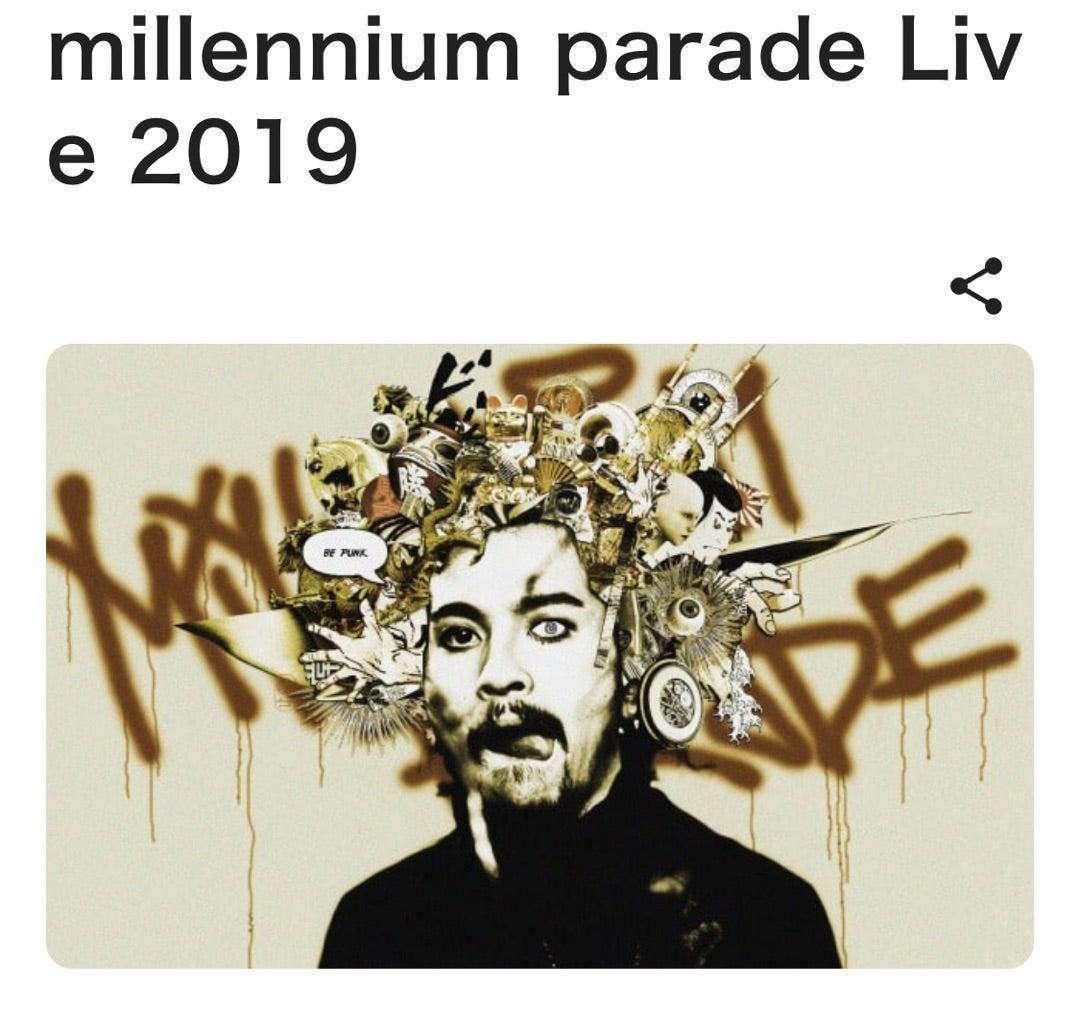 アルバム ミレニアム パレード