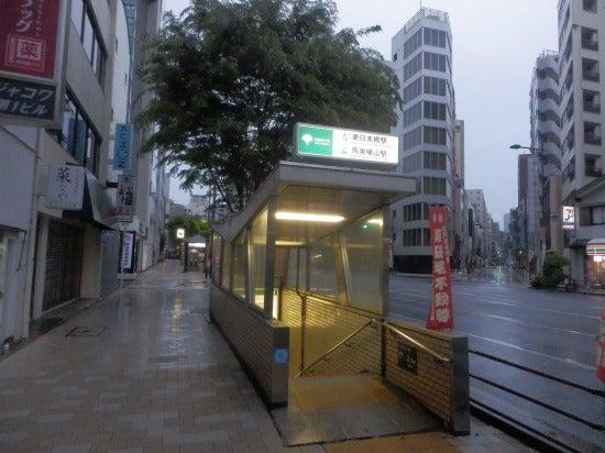 https://stat.ameba.jp/user_images/20191009/23/s-limited-express/b4/1f/j/o0550041214610976868.jpg