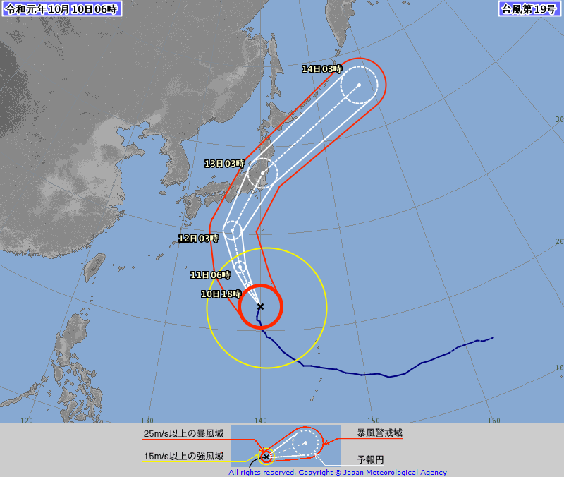 天気 予報 台風 19 号