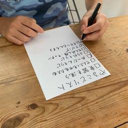 画像 大人も子供も時間を整理できる力はは、人生を左右する大切なスキルです! の記事より 2つ目