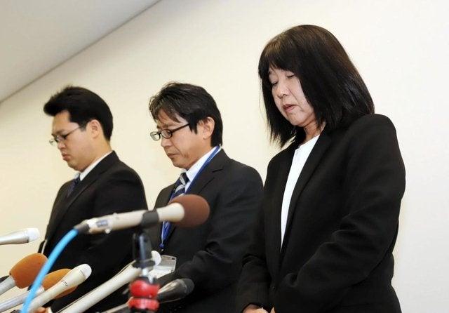 神戸 東須磨 小学校 いじめ 教師