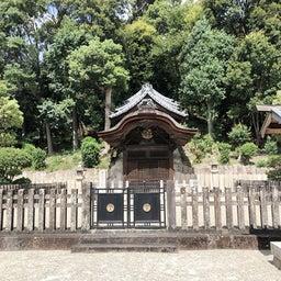 画像 聖徳太子ゆかりの叡福寺を訪ねて の記事より 4つ目