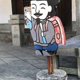 画像 聖徳太子ゆかりの叡福寺を訪ねて の記事より 5つ目