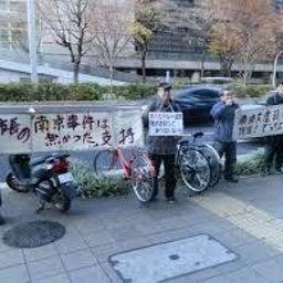 画像 愛知愛国倶楽部という在特系極右団体にサポートされている河村たかし。 の記事より 3つ目