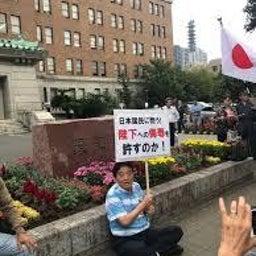 画像 愛知愛国倶楽部という在特系極右団体にサポートされている河村たかし。 の記事より 2つ目