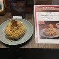 日本橋「猿田彦珈琲」寿太郎のホットケーキ
