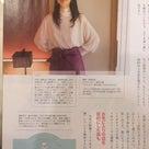 星のや東京にて 女優さんのヘアメイク参戦!!の記事より