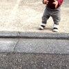 歩き始めた我が子が、細かい件。の画像