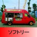ZAKIMI Music&Dance Camp 公式ブログ