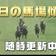 6/6[JRA]本日馬場傾向一覧(10:44追加更新)