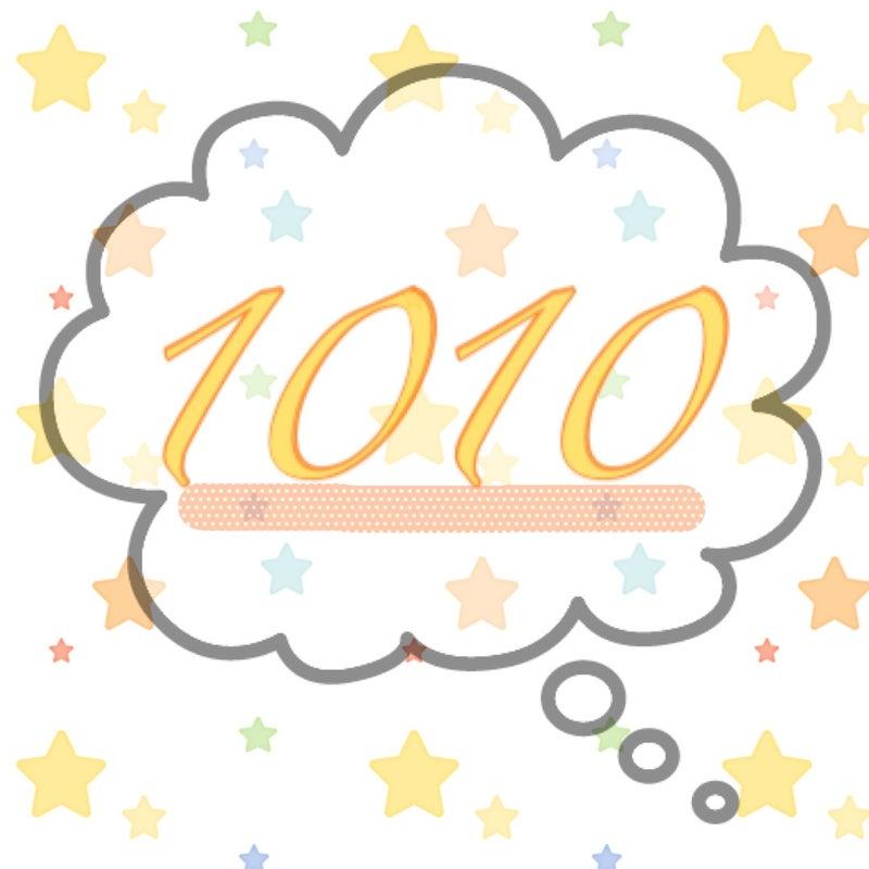 ナンバー 1010 エンジェル
