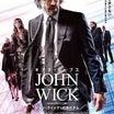 「ジョン・ウィック:パラベラム」アイデア満載のアクションは健在! ストーリーは停滞 ネタバレあり