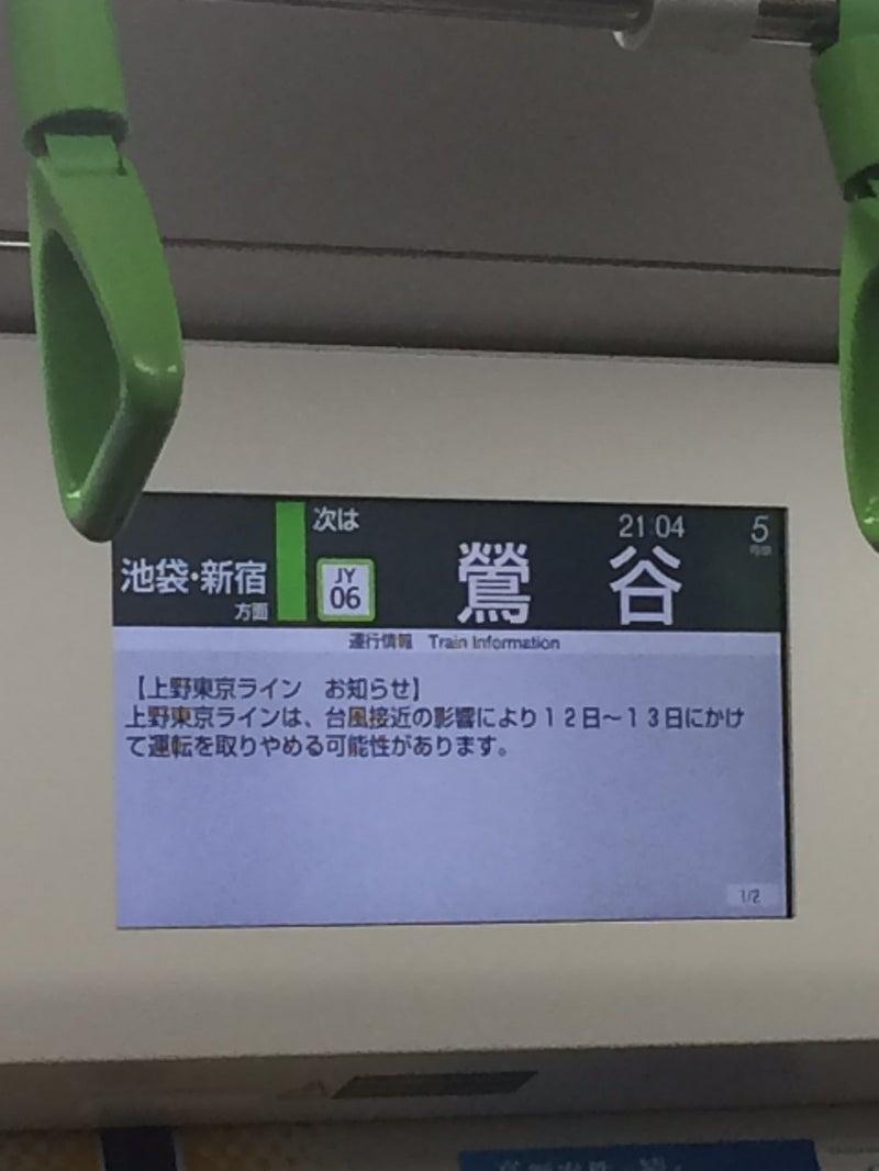 jr 東日本 台風 19 号