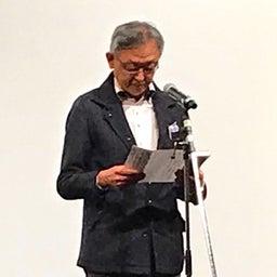 画像 山形国際ドキュメンタリー映画祭2019開幕☆ の記事より 6つ目