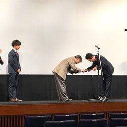 画像 山形国際ドキュメンタリー映画祭2019開幕☆ の記事より 9つ目