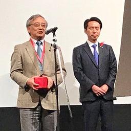画像 山形国際ドキュメンタリー映画祭2019開幕☆ の記事より 10つ目
