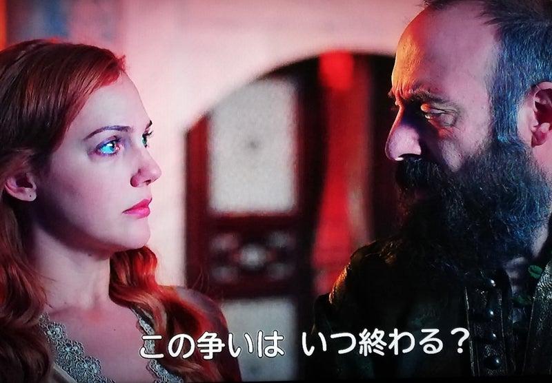 帝国 外伝 あらすじ シーズン 3 オスマン