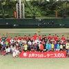 テニスの日♡思い出写真①の画像