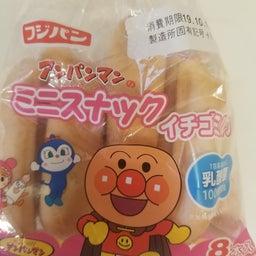画像 アンパンマンのパンでテンションが上がる♡ の記事より 1つ目