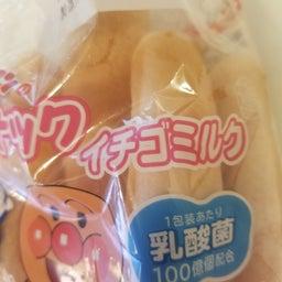 画像 アンパンマンのパンでテンションが上がる♡ の記事より 2つ目