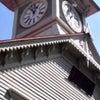 札幌時計台で即位礼正殿の儀の日の特別なイベントの画像