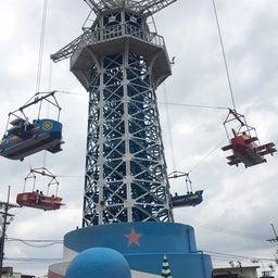 画像 飛行塔にロマンを求めて・・・ in生駒山上遊園地 の記事より 6つ目