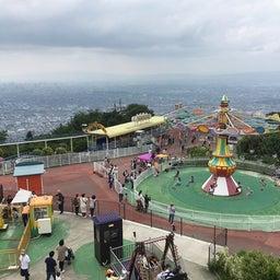 画像 飛行塔にロマンを求めて・・・ in生駒山上遊園地 の記事より 5つ目