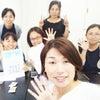 幸せ手相学講座:北名古屋市に出張講座でしたの画像